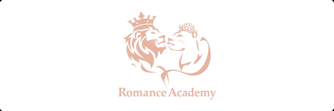 ロマンスアカデミー